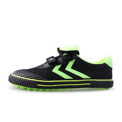 雙星兒童足球鞋男女碎釘HG防滑耐磨夏季透氣女小學生運動鞋魔術貼釘子鞋訓練鞋DS1127