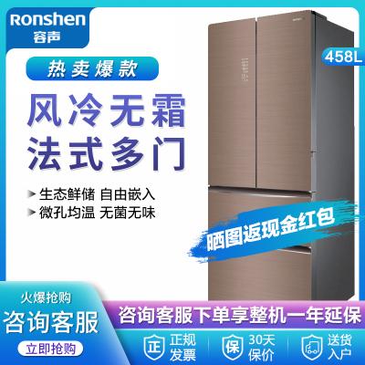 【99新】容聲 458升 法式多門磨砂玻璃變頻無霜冰箱 BCD-458WKM1MPGA 沁享流沙