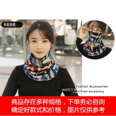 秋冬季針織加絨圍脖女套頭保暖百搭脖套保護頸椎加厚掛耳防寒面罩