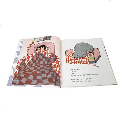 【樂樂趣官方旗艦店】因為我有一個懶朋友 3-4-5-6歲精裝硬皮繪本故事書 早教啟蒙認知讀物 睡前故事書 親