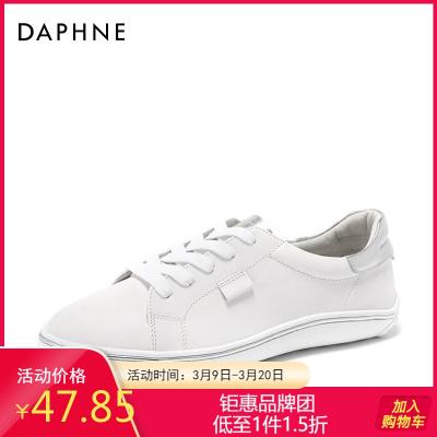 Daphne/達芙妮板鞋單鞋深口平底圓頭學院系帶小白鞋1018101036