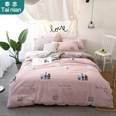 泰念(Tai nian)2020新款家紡全棉四件套簡約舒適學生床上用品純棉四件套1.5m/1.8m