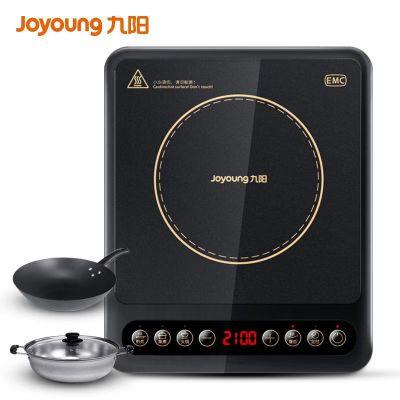 九陽(Joyoung) 電磁爐 C21-SK829 微晶面板 EMC認證 11檔火力調節 智能防水 帶湯鍋炒鍋