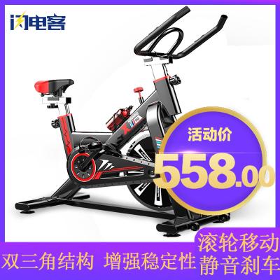 动感单车家用健身车室内直立式静音健身房减肥闪电客运动器材