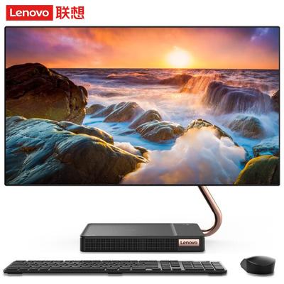 联想(Lenovo) AIO 520X-24 23.8英寸高端高色域一体机电脑 i5-9400T 8G 1TB+512GB 2G独显 定制版 游戏设计家用商用办公 无线充电底座