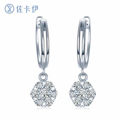 佐卡伊zocai 鉆石耳環 愛的綻放 共41分白18k金耳飾 鉆石耳釘 女士珠寶