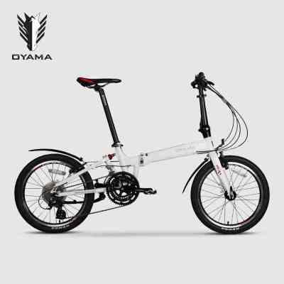 OYAMA歐亞馬折疊自行車20寸24速鋁合金車架爬坡王男女款FBI-AX1