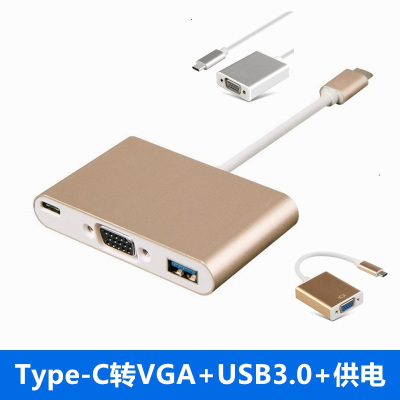 戴尔XPS13 12 雷电3 type-c转VGA HDMI视频转换器投影仪转接头