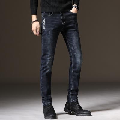 波斯萊牛仔長褲男士夏季寬松直筒薄款潮流型男修身男裝時尚休閑牛仔褲B