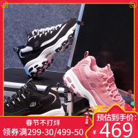 斯凯奇情侣款女鞋运动鞋 复古厚底增高熊猫鞋老爹鞋 66666125