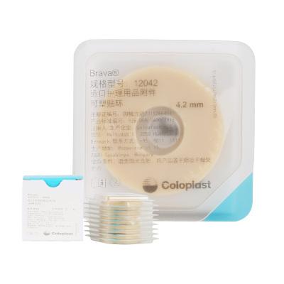 康樂保(Coloplast)可塑貼環12042造口造瘺袋底盤防漏貼環造口護理用品附件可塑貼環10個加厚4.2mm