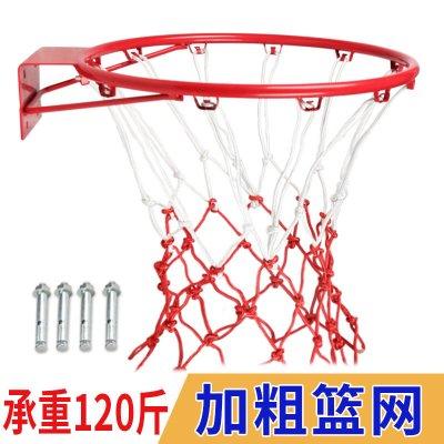 户外新款篮球架 成人 壁挂宏登室内成人篮球框标准篮球户外蓝球圈壁挂式投篮架板儿童7号球放心购