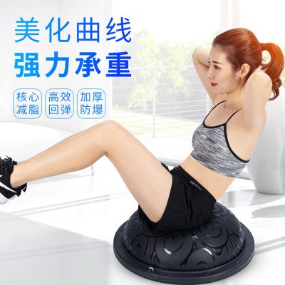三梵瑜伽波速球瑜伽球健身球減肥平衡球半圓球半球加厚防爆正品波束球防爆加厚家用訓練普拉提器材腳踩防滑瑜伽球