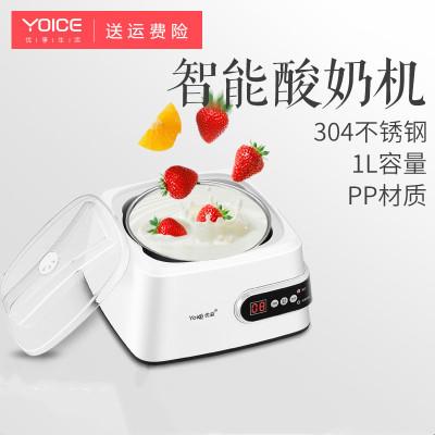 優益(Yoice)2020新款YY-Y-SA8多功能不銹鋼內膽酸奶機韓版全自動家用酸奶米酒納豆DIY機微電腦式1.3L
