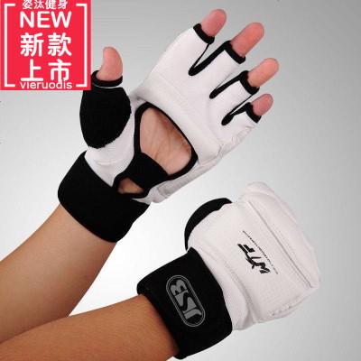 半指拳套专业跆拳道护手套成人儿童散打搏击拳击手套护脚背脚套