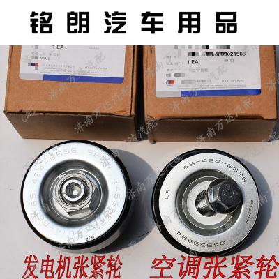 空調張緊輪 適用于 五菱之光B12漲緊輪宏光1.2榮光B12發電機皮帶張緊輪空調漲緊輪
