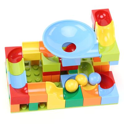 匯奇寶 兒童拼裝益智大顆粒積木2-3-6歲女男孩子拼插滑道兼容legao玩具 益智積木滑道【52顆粒滑道+底板】