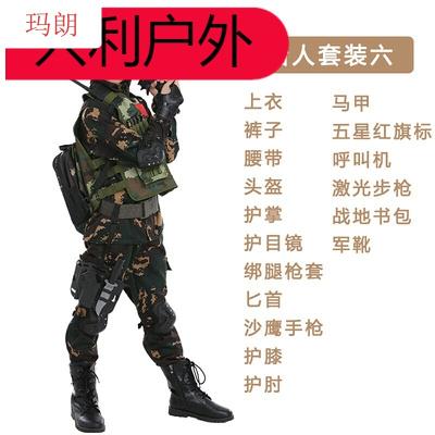 因樂思(YINLESI)兒童衣服兒童特種軍兵套裝裝備戰狼男孩玩具套裝幼兒園男女童迷彩套裝演出服海軍陸戰隊作訓服小孩衣服