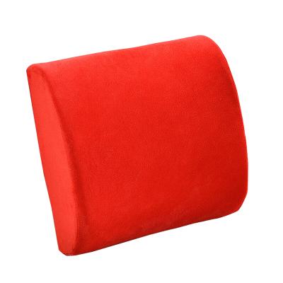 京木家紡記憶棉頭枕腰靠 車載辦公室學生護腰枕靠墊單只裝