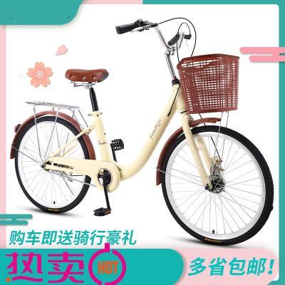 自行车女士成人轻便代步男女学生休闲复古淑女通勤车普通老式单车
