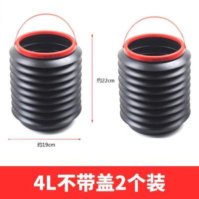 敬平車載垃圾桶收縮可伸縮可折疊便攜式車內汽車內用車載硅膠迷你收納 4L不帶蓋黑色【2個】 平