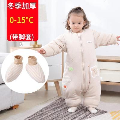 婴儿睡袋秋冬加厚宝宝睡袋冬季分腿睡袋儿童春秋薄小孩防踢被