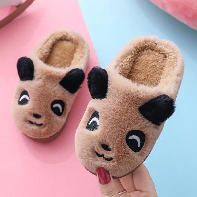 邁凱恩品牌兒童棉拖鞋冬季2019新款保暖男女童小學生包跟親子款寶寶地板棉鞋