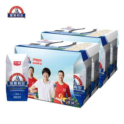 11月底生產 光明莫斯利安酸奶原味酸牛奶簡包裝無禮盒 200g*12瓶