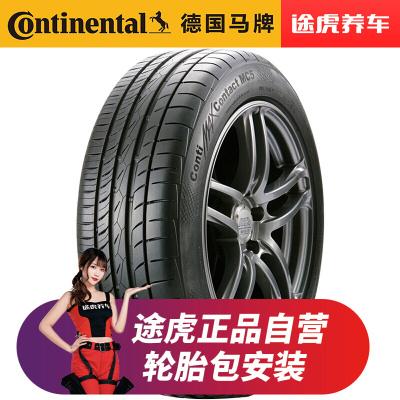 德國馬牌輪胎 ContiMaxContactTM MC5 215/55R18 95V 適配別克昂科拉 吉普指南者 雪佛蘭