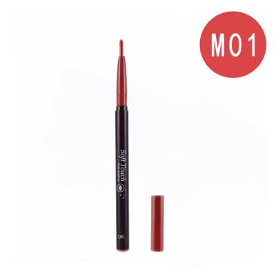 acare阿嚓熱 M01魅惑紅色唇線筆 防水持久保濕不脫色 初學者啞光紅色咬唇日常妝唇筆