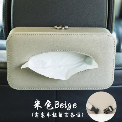車用品紙巾抽扶手箱餐巾紙固定車載紙巾盒布藝車內飾汽車紙抽用品(綁帶米色)