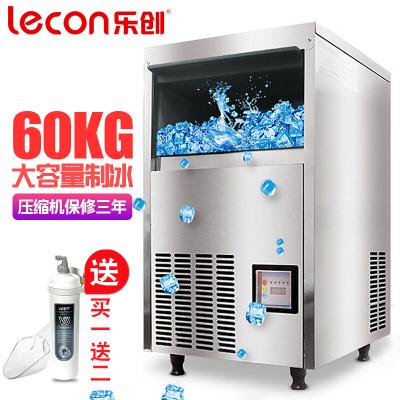 樂創(lecon)60kg 制冰機商用 制冰機冰塊機奶茶店家用 小型迷你全自動大型方冰機 大型小型迷你不銹鋼制冰機