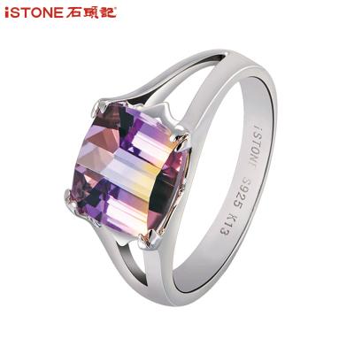 石头记 紫晶戒指水晶戒指 情人节