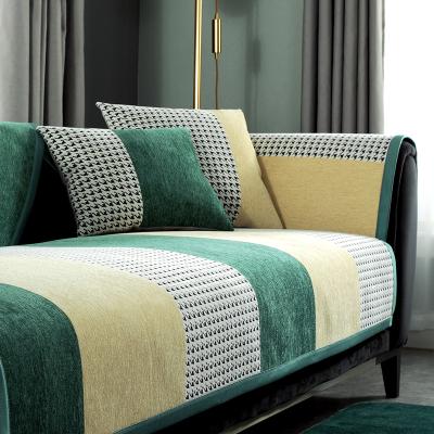 木兒家居 千鳥格四季沙發墊輕奢雪尼爾布藝客廳北歐簡約現代沙發套罩巾