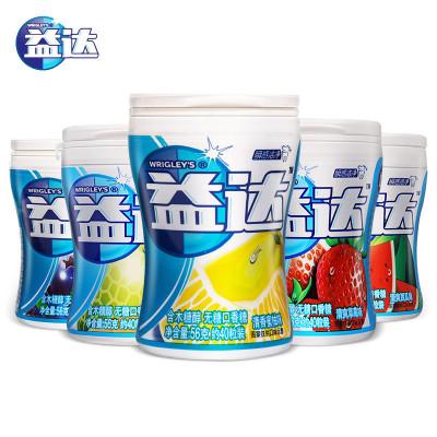 益達 口香糖 無糖木糖醇約40粒多瓶組合裝大瓶裝薄荷味口氣清新