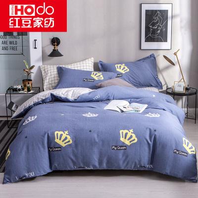 红豆家纺 全棉四件套床上用品1.5/1.8米纯棉4件套床单被套装