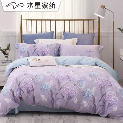 水星家纺 全棉印花床上全棉四件套纯棉被套床单枕套 床上用品