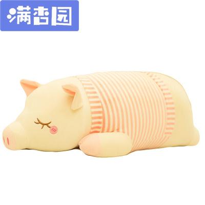 舒弗(LACHOUFFE)軟體天使趴豬豬毛絨玩具玩偶可愛床上陪你睡覺抱枕布娃娃公仔女生抱抱熊超萌