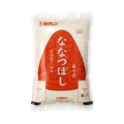 日本原装进口北海道产瀛七星大米2kg软糯香米寿司米特A级