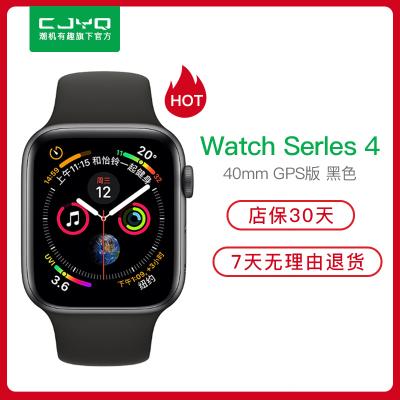 【二手95新】Apple Watch Series 4智能手表 蘋果S4 黑色GPS+蜂窩版 (40mm)四代國行原裝