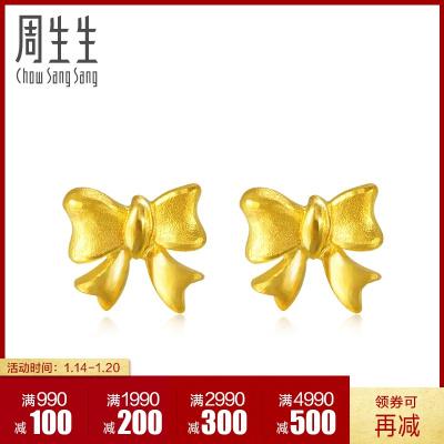 周生生(CHOW SANG SANG)蝴蝶结耳环珠宝耳饰女款 68719E计价