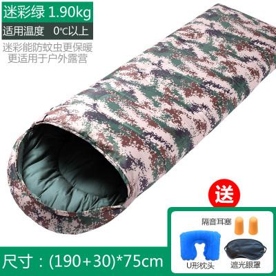 SamCamel迷彩睡袋 成人戶外旅行冬季四季保暖室內露營單人隔臟棉睡袋