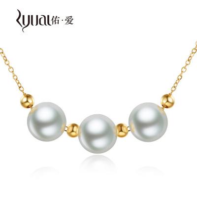 Ryual 18K金珍珠項鏈吊墜套裝 黃金 玫瑰金珍珠6-7mm 套鏈女款送戀人計價款 長約40-45cm可調節