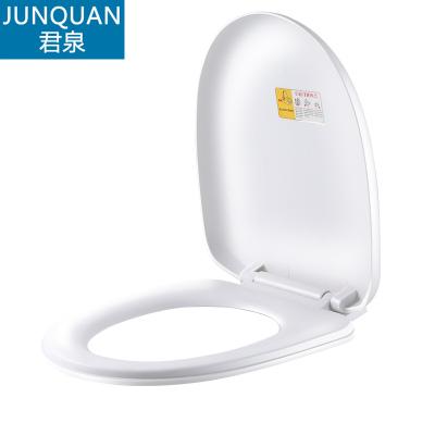 君泉(JunQuan) 通用缓冲马桶盖 快装加厚坐便盖器盖板缓降马桶盖 不含遥控 通用型UV型老式盖板