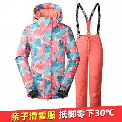 魅扣 滑雪服 女 套裝戶外冬保暖加厚防風防水單板雙板滑雪裝備套裝全套