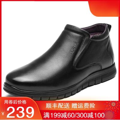 奥康(AOKANG)棉鞋男新款冬季高帮鞋商务休闲保暖棉鞋加绒加厚棉皮鞋