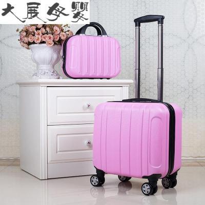 小行旅箱迷你16寸登机箱轻便儿童拉杆箱18寸小型行李箱女男大学生