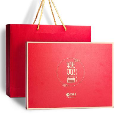 藝福堂茶葉安溪原產鐵觀音禮盒裝清香型特級烏龍茶500g茶葉禮盒蘭花香端午送禮