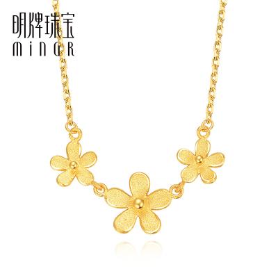 明牌珠寶黃金項鏈 足金木槿花花朵項鏈時尚套鏈AFB0062 工費150