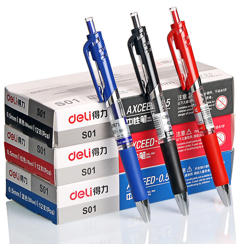 得力deli 按动中性笔 0.5mm签字笔中性笔 12支/盒 红色(24支)